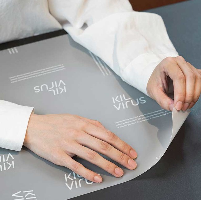 キルウイルス(R)シール(用途:テーブル・カウンター用)550×350ミリ