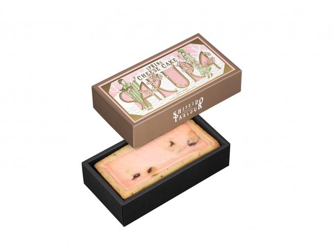 『春の手焼きチーズケーキ(さくら味)』