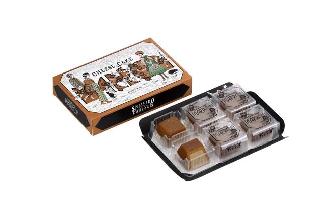『秋のチーズケーキ(マロン)』6個入
