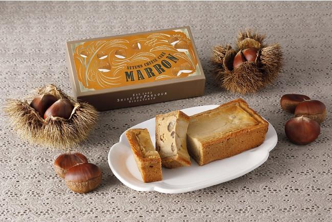 『秋の手焼きチーズケーキ(マロン)』イメージ