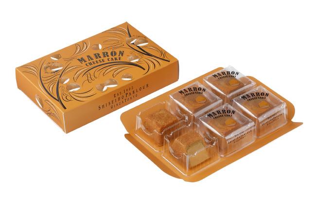 『秋のチーズケーキ(マロン)』 6個入 1,998円(税込)