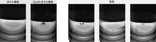 注射容器シリンジのゴム栓上面に付着した異物と気泡の例