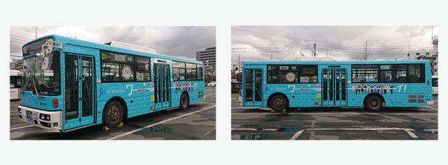 YE DIGITALラッピングバスは北九州市内を1日4往復する予定
