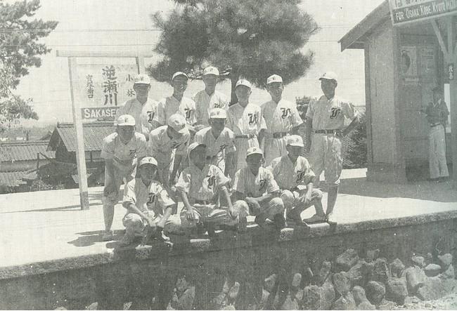 1946年夏、第28回全国中等学校優勝野球大会(現在の夏の高校野球)で4強に進出した、東京高等師範学校附属中学校(現在の筑波大学附属高等学校)の選手たち(『桐陰会野球部の一世紀』より)