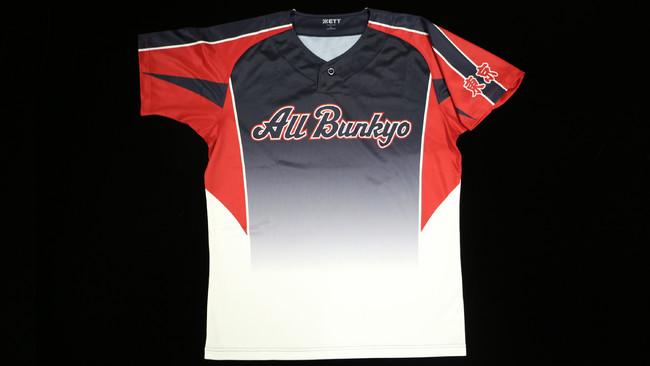 文京区少年軟式野球連盟所属チームから選抜された選手から構成される「オール文京」のユニホーム