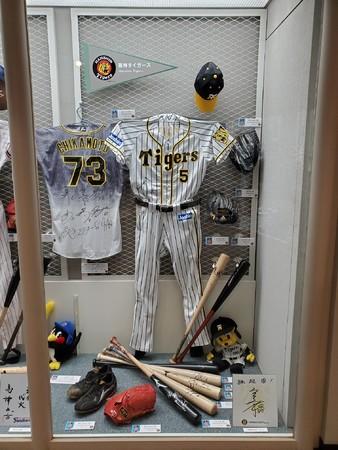野球殿堂博物館内の「プロ野球Today」阪神タイガースのコーナー