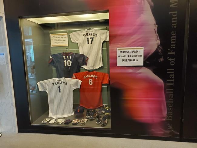 侍ジャパン関連資料展示