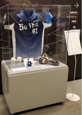 「埼玉西武ライオンズ・平良海馬投手 39試合連続無失点 新記録達成記念展示」