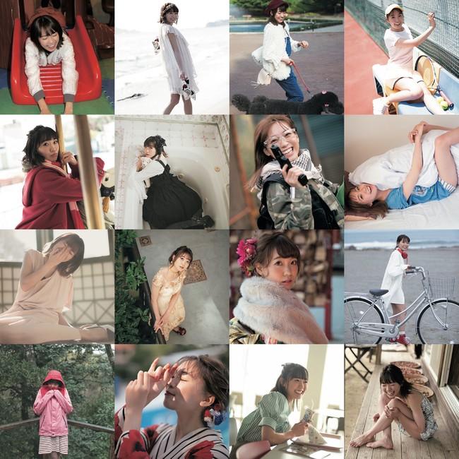 斉藤朱夏1st PHOTO BOOK「しゅかすがた」(東京ニュース通信社刊)