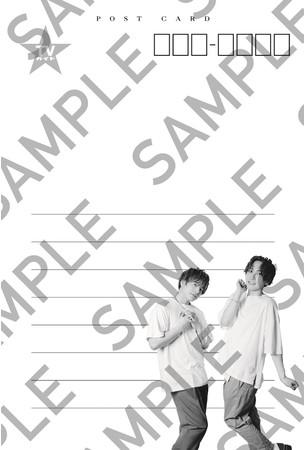 「TVガイドVOICE STARS vol.18」セブンネットショッピング購入特典ポストカード(表)
