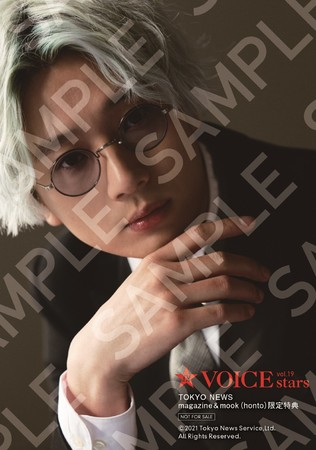 「TVガイドVOICE STARS vol.19」TOKYO NEWS magazine&mook(honto)購入特典生写真(江口拓也)