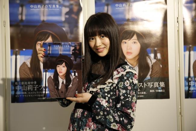 (C)東京ニュース通信社