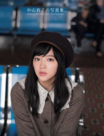 中山莉子ファーストソロ写真集「中山莉子の写真集。  」(東京ニュース通信社刊)