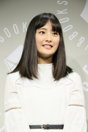 大友花恋2nd写真集「Karen2」(東京ニュース通信社刊)