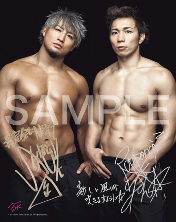新日本プロレス SHO&YOHフォトブック「3K」特大パネル SHO&YOH 2ショットver.(東京ニュース通信社刊)