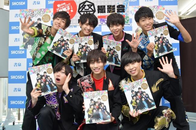 祭nine. 1stフォトブック「祭男子」(東京ニュース通信社刊)