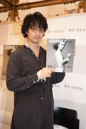 斎藤工×LESLIE KEE SUPERフォトマガジン「JOURNEY」(東京ニュース通信社刊)
