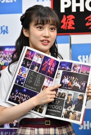 「NMB48 近畿十番勝負 2019 PHOTOBOOK」(東京ニュース通信社刊)
