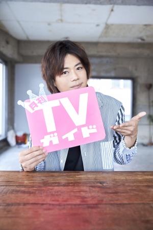 「月刊TVガイド2019年11月号」(東京ニュース通信社刊)