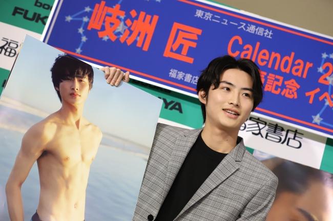 「岐洲匠 Calendar 2020」(東京ニュース通信社刊)