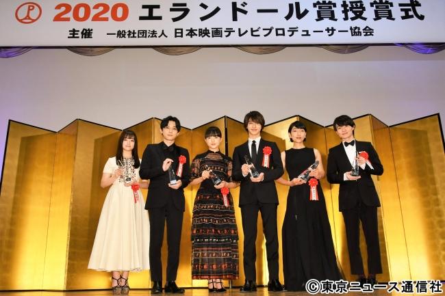 2020年 エランドール賞」授賞式が開催! 神木隆之介、安藤サクラ、横浜 ...