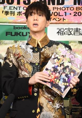 「F.ENT OFFICIAL PHOTO BOOK 『季刊 ボイメン祭』VOL.1・2020冬」(東京ニュース通信社刊)