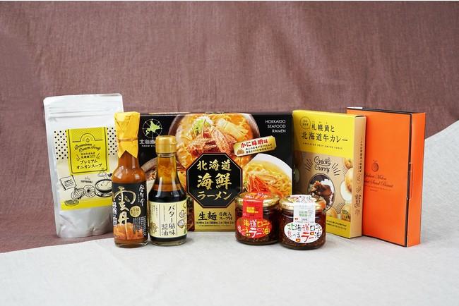 本物の雲丹を食べている味わいが人気の雲丹醤油や、ほたて醤油・かに醤油・えび塩が計6食入った生めんセットなど、北海道を旅した気分を満喫。