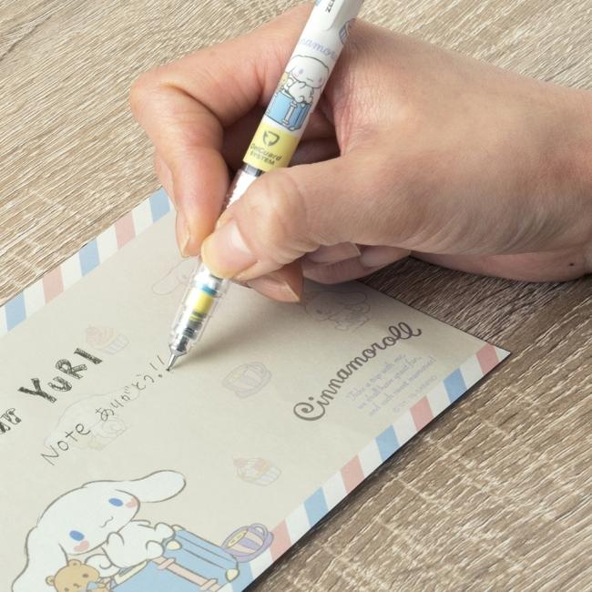 △楽しく使える可愛いデザイン