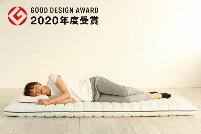 体圧分散性に優れ、自然な寝返りをサポート、横向き寝でも快適です