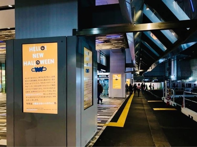 渋谷スクランブルスクエアB2F~3Fエスカレータ横