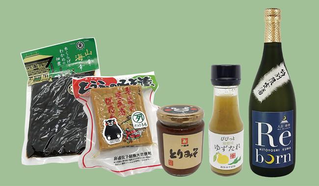 被災地応援! 熊本県南地域の特産品セット