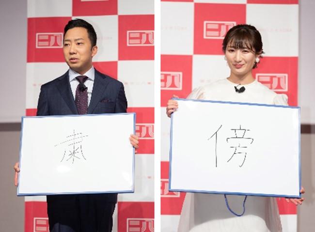 市川猿之助さん、武田梨奈さんご登壇「東京二八そば」ブランド立ち上げ ...