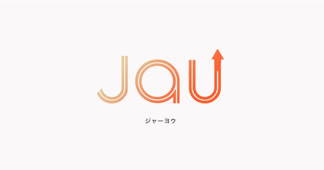 JaU ロゴ