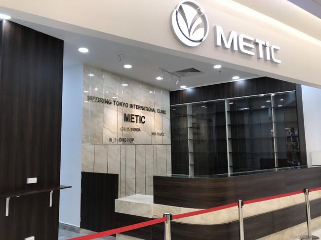ベトナムにおけるスマートクリニック1号店「METiC」イオンモール ハドン店外観