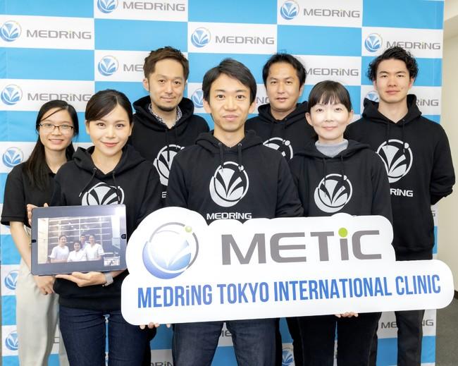 メドリング株式会社 日本拠点メンバー。前列中央が代表取締役CEO安部