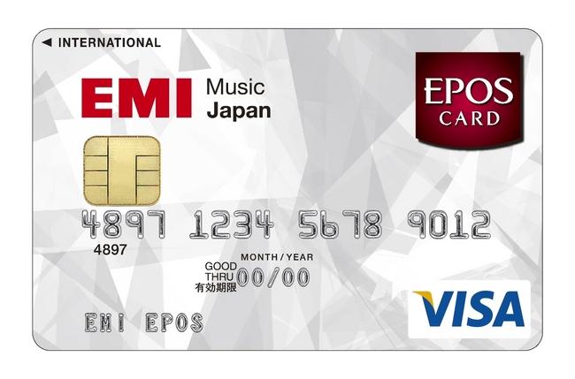 6/18「EMIミュージックエポスカード」スタート!~レコード会社名を冠 ...