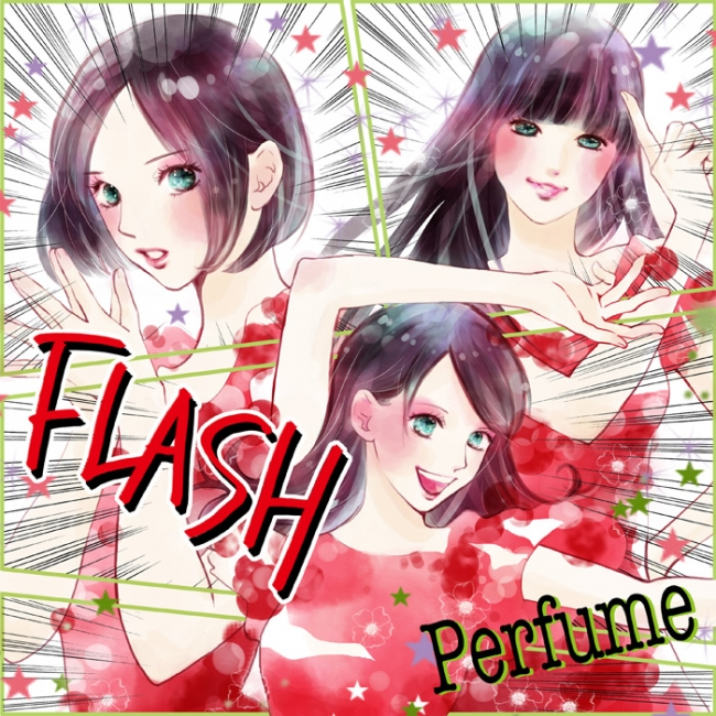 Perfume 映画 ちはやふる 主題歌の最新楽曲 Flash のミュージック ビデオ完成 Zdnet Japan