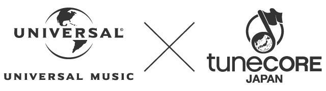 ミュージック ユニバーサル すべてはヒット作りのために――ユニバーサル ミュージック・藤倉