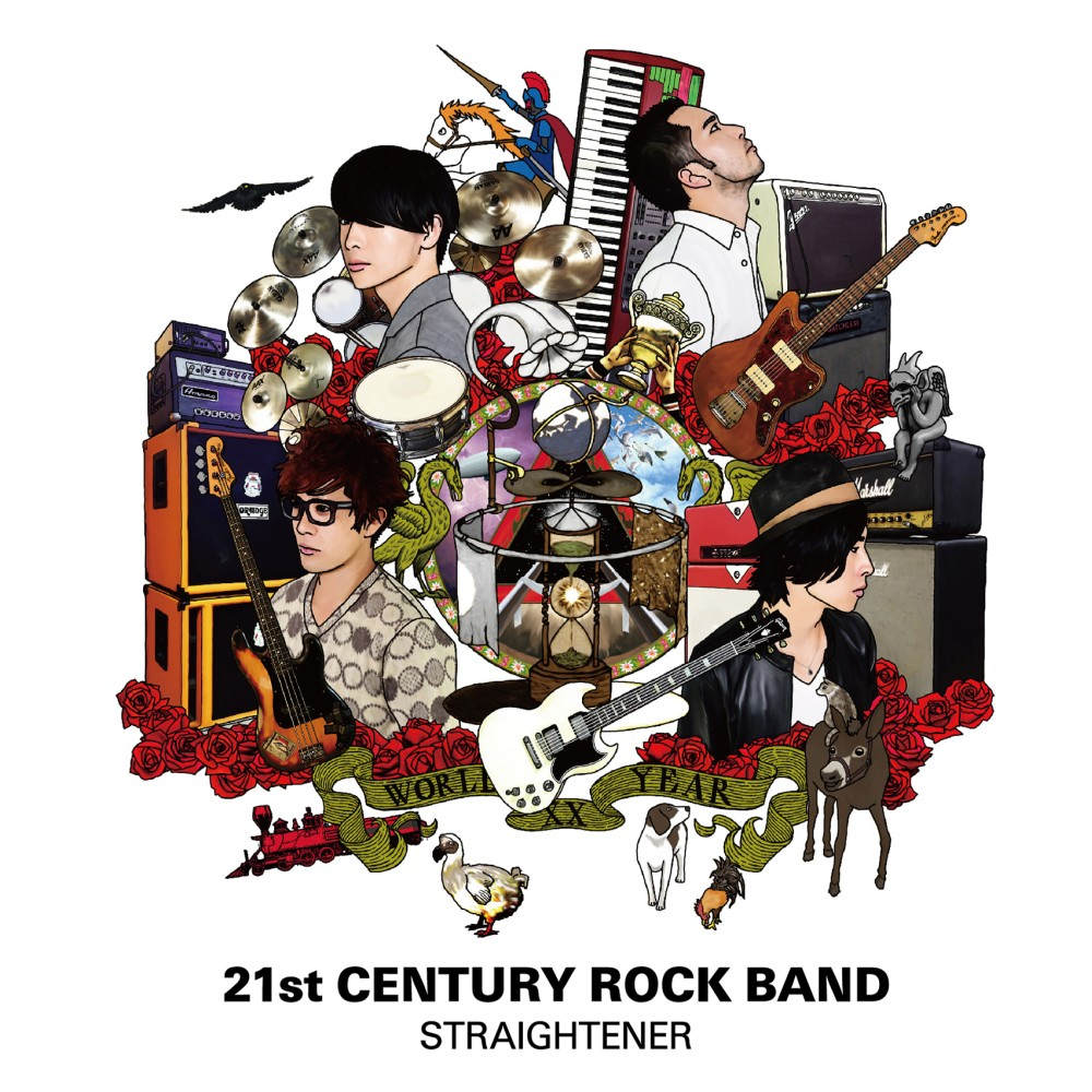 21st Century Boogie