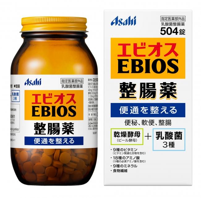 常用 整腸剤 整腸剤おすすめ20選~腹痛、便秘、軟便に効く!人気の整腸剤ランキング