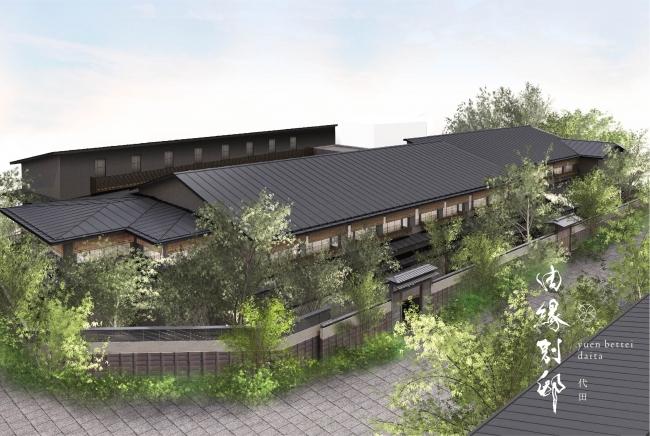 都心でリトリート 2020年9月、世田谷代田に「温泉旅館 由縁別邸 代田」を開業