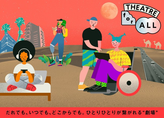 Illust:Asuka Watanabe、Akari Design:Taeko Isu