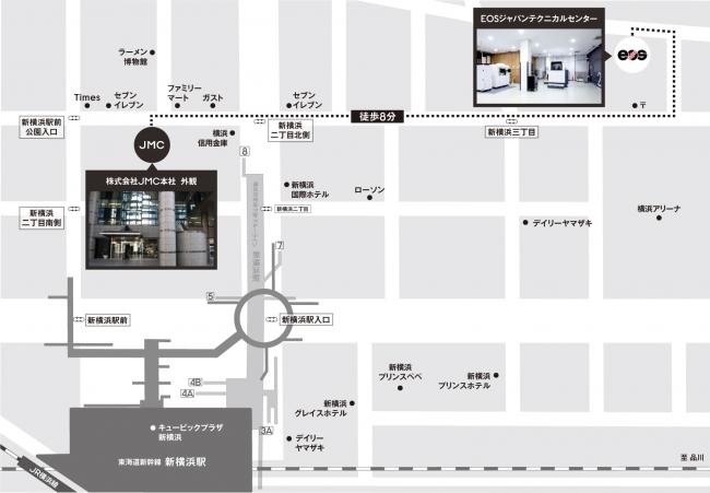 JMCとEOSジャパンテクニカルセンターの立地