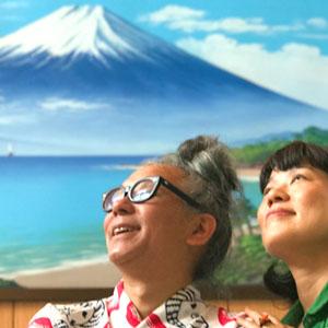 7月3日 ワークショップ:犬ん子・チャンキー松本「お茶の間アワー」