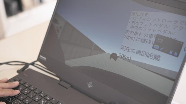 VR de.Sukasu 測定画面