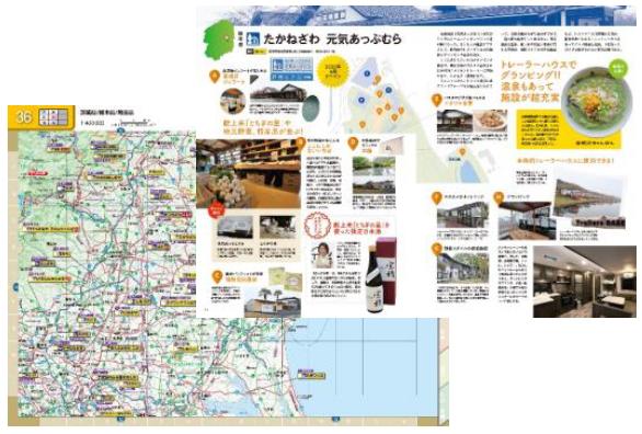 マップ辞典 地図面と記事面