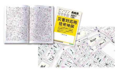 ▲(左から)災害対応用住宅地図、 デジタル地図のイメージ