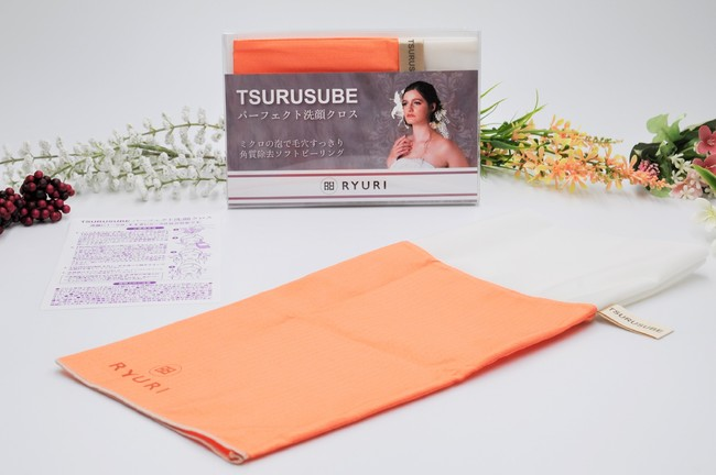 TSURUSUBE