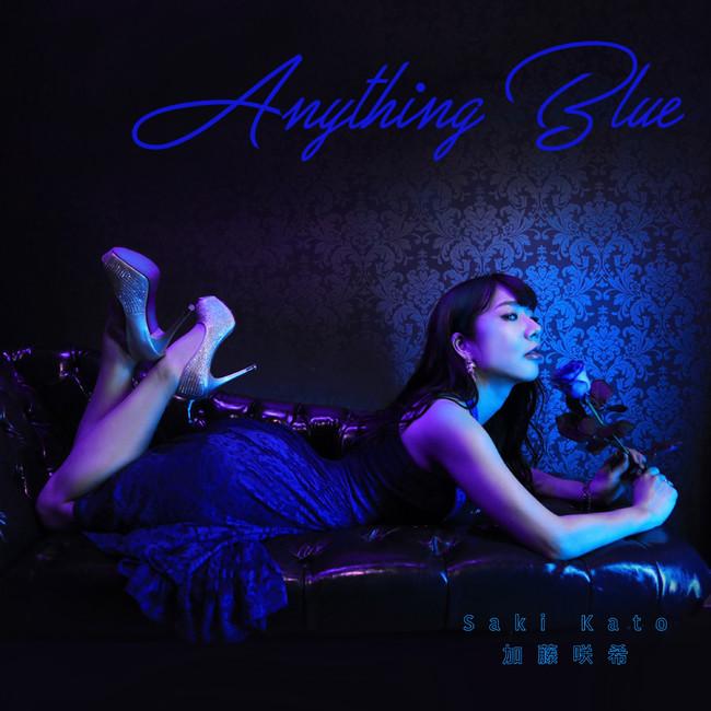 加藤咲希「Anything Blue」