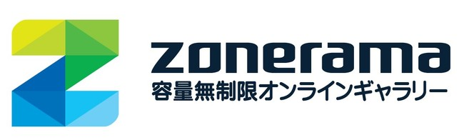 Zonerama ロゴ